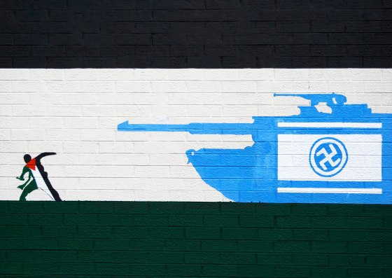 2014-09-01 GazaTankFlag2+