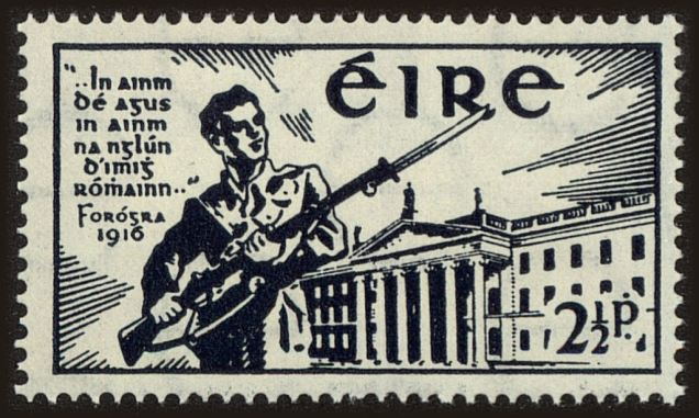 1941-gpo-stamp-scott120